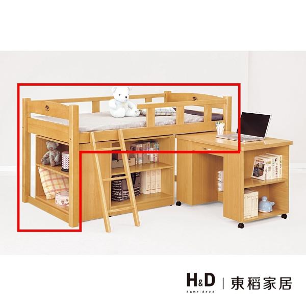 貝莎3.8尺檜木色多功能床(21CM/704-2)/H&D東稻家居