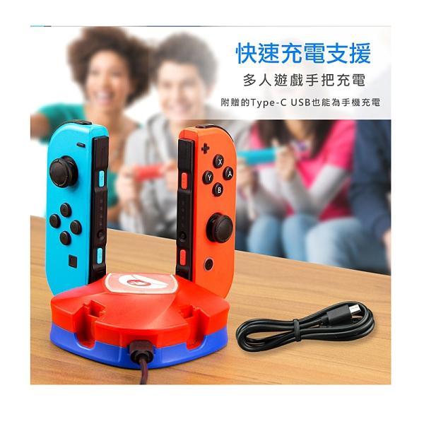 富雷迅 FlashFire NS Joy-Cons 快速充電器 手把充電座 (預購4月下旬)