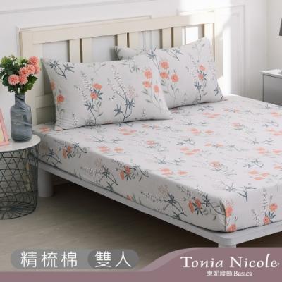 Tonia Nicole 東妮寢飾 花間散策100%精梳棉床包枕套組(雙人)