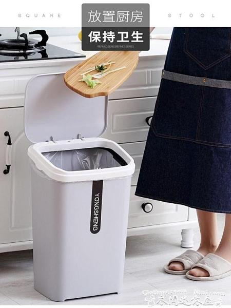垃圾桶廚房垃圾桶家用大號高身垃圾桶帶蓋 高顏值防臭北歐大容量超大20lLX 衣間迷你屋
