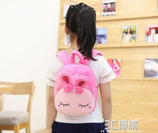 可愛幼兒園書包1-3-5歲兒童小背包女孩包包雙肩包女童嬰幼兒寶寶2