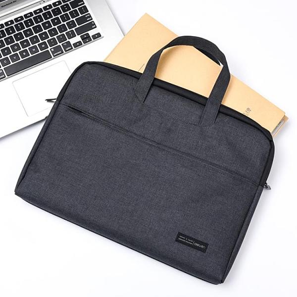 公文包 得力文件袋帆布包a4手提袋資料袋商務拉鏈多層男辦公包定制公文包文件包 夢藝家