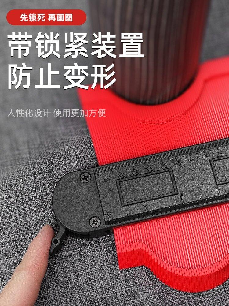 取型器 萬能多功能異形輪廓取型器木工大號弧度尺子仿形測量尺曲線取形器 【CM4042】