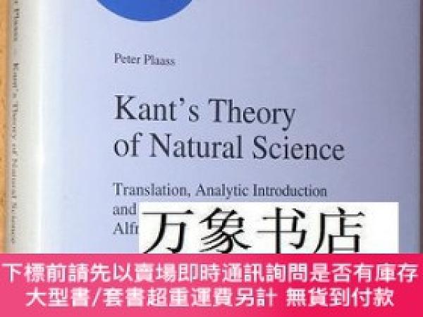 二手書博民逛書店Plaass罕見: Kant s Theory of Natural Science 康德的自然科學的理論 原版精