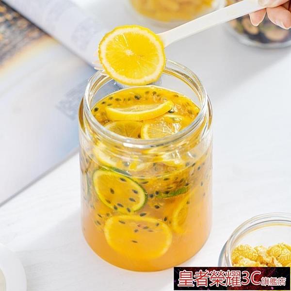 泡菜罈 ASVEL日本百香果密封罐蜂蜜檸檬罐食品級玻璃果醬瓶帶蓋泡菜壇子YTL