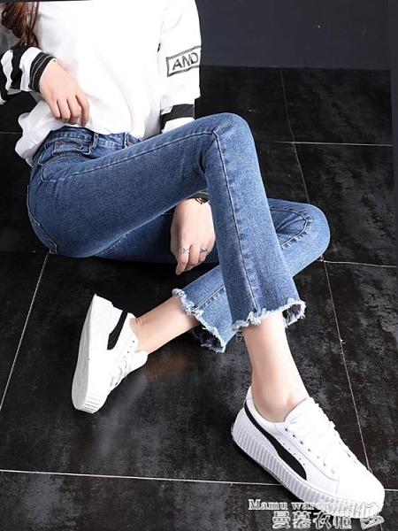 喇叭褲 微喇叭褲女高腰春秋2021年新款夏季薄款顯瘦八分小個子九分牛仔褲【618 購物】