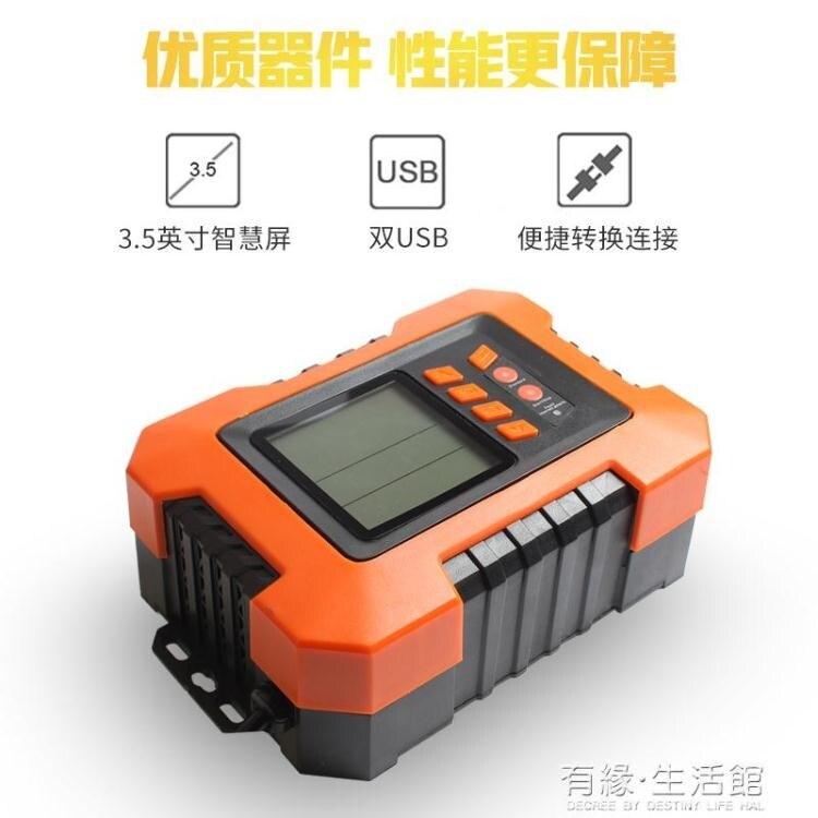 電瓶充電器 汽車摩托車12V電瓶智慧修復器AGM啟停電池通用檢測高頻脈沖充電機
