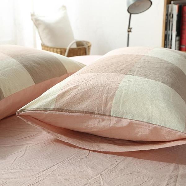 1對裝水洗棉枕套純棉純色格子全棉枕頭套兩只簡約【白嶼家居】
