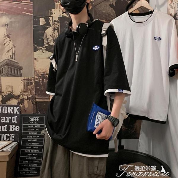 T恤 港風ins假兩件短袖T恤男潮流韓版寬松嘻哈百搭半袖衫帥氣籃球上衣 快速出貨