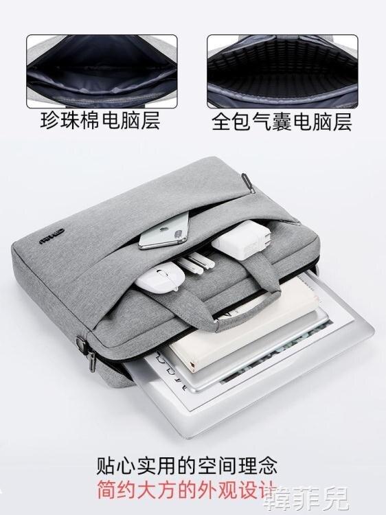 【百淘百樂】電腦包 手提電腦包13.3寸筆記本包14女15.6男17.3英寸簡 熱銷~