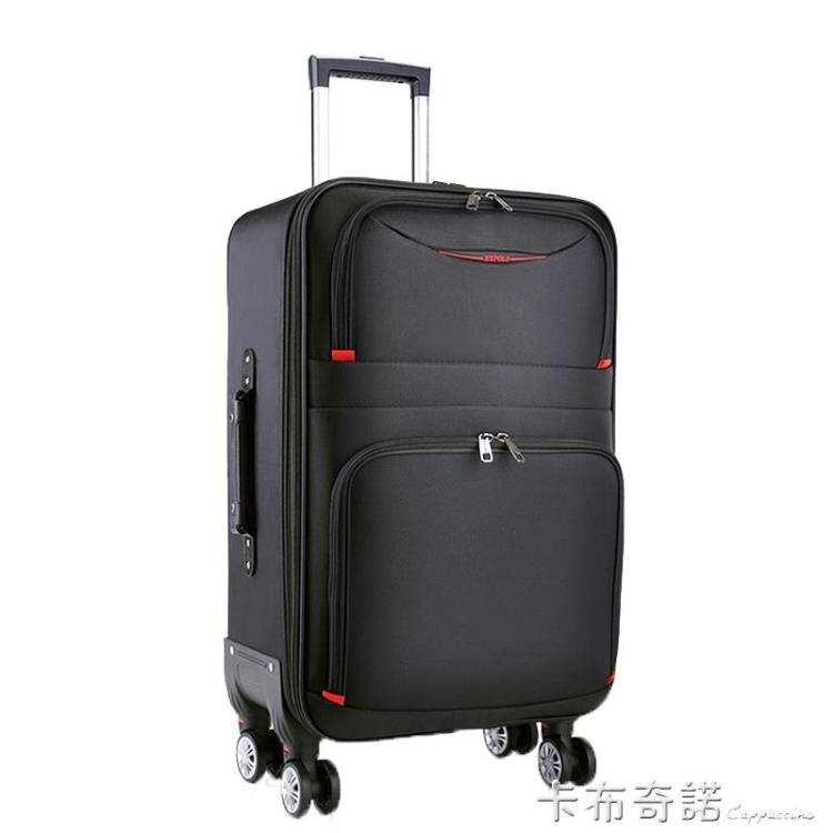 旅行箱行李箱牛津布拉桿箱萬向輪24女男學生大容量密碼皮箱子28寸 摩可美家