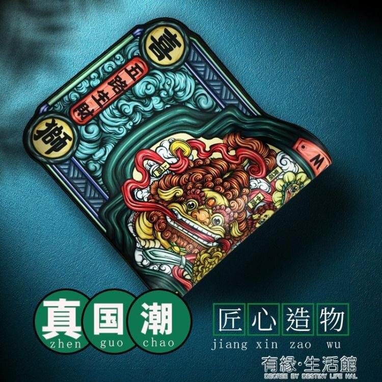 滑鼠墊超大加厚鎖邊中國風電競游戲國潮男長形辦公桌墊加大圓形筆記本電腦桌墊女AQ