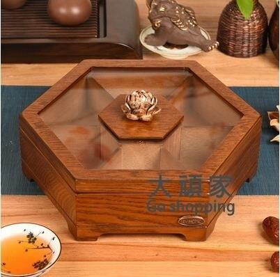 實木幹果盒 果盤零食盤創意現代客廳茶几家用實木輕奢堅果瓜子糖果幹果收納盒『居家用品』