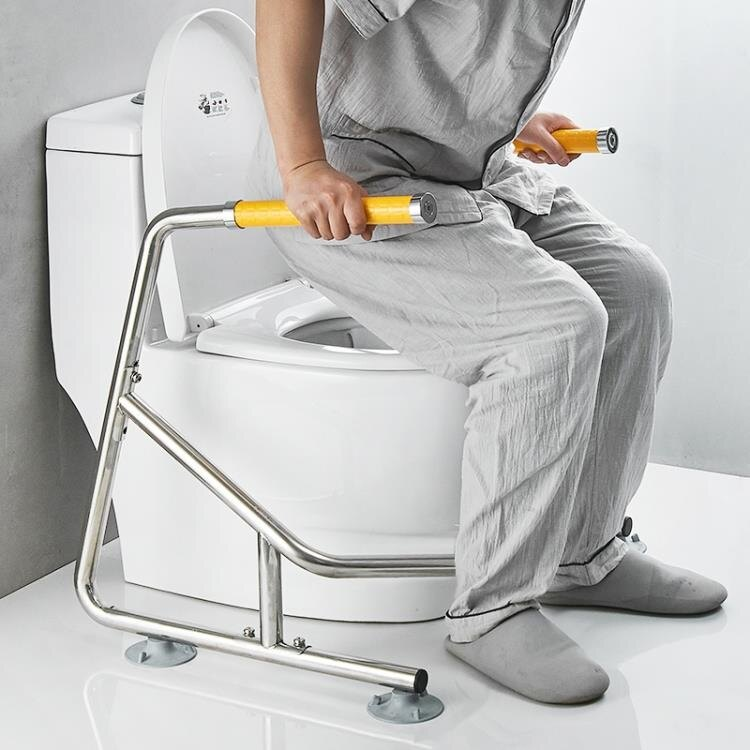 馬桶扶手老人安全扶手廁所防滑衛生間家用老年人坐便器起身助力架