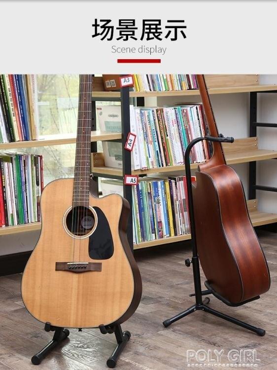 吉他架立式放吉他的架子地架琵琶尤克里里A架琴架家用電吉他支架ATF