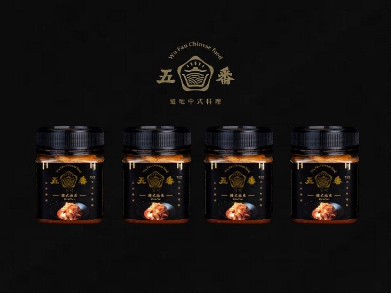 韓式泡菜4罐組