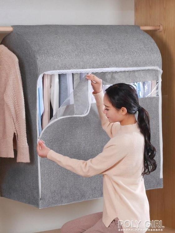 佳諾詩棉麻全封閉防塵罩塑料透明衣服罩衣物掛式大衣收納整理袋子ATF