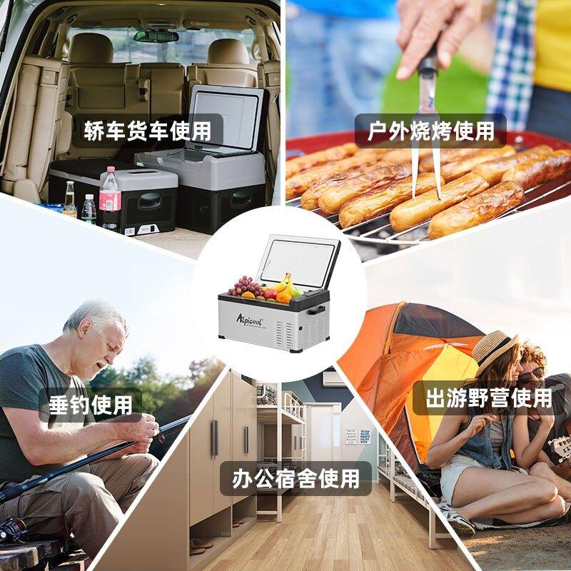冰虎車載冰箱車家兩用壓縮機制冷12v24V冷凍冷藏汽車貨車小型冰柜1 愛尚優品