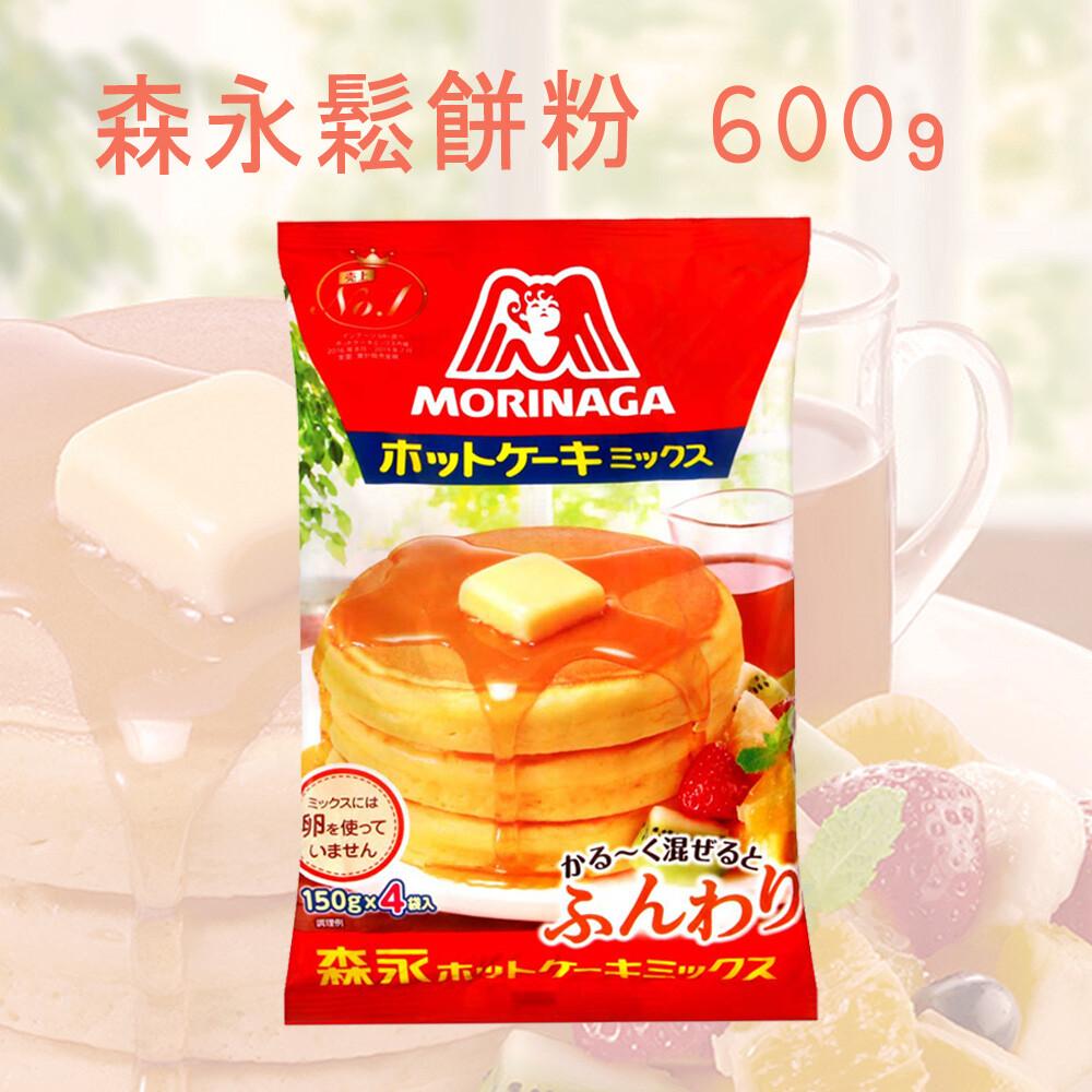 森永鬆餅粉150g*4/袋