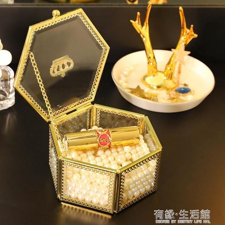 女生管家 金色皇冠玻璃中號六邊形玻璃首飾盒珠寶盒收納盒禮品
