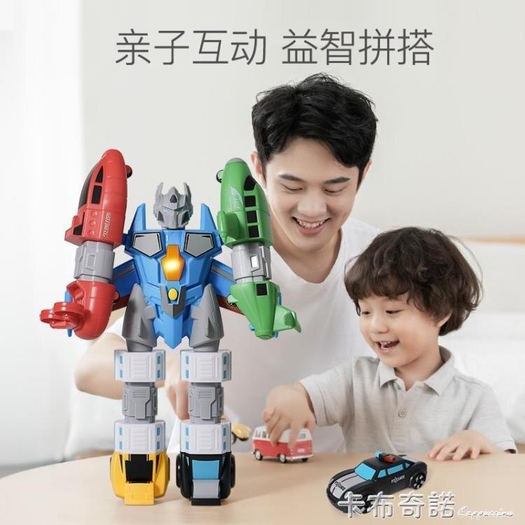 變形玩具恐龍機甲兒童2-3-6歲金剛機器人手辦模型玩具男孩禮物 摩可美家