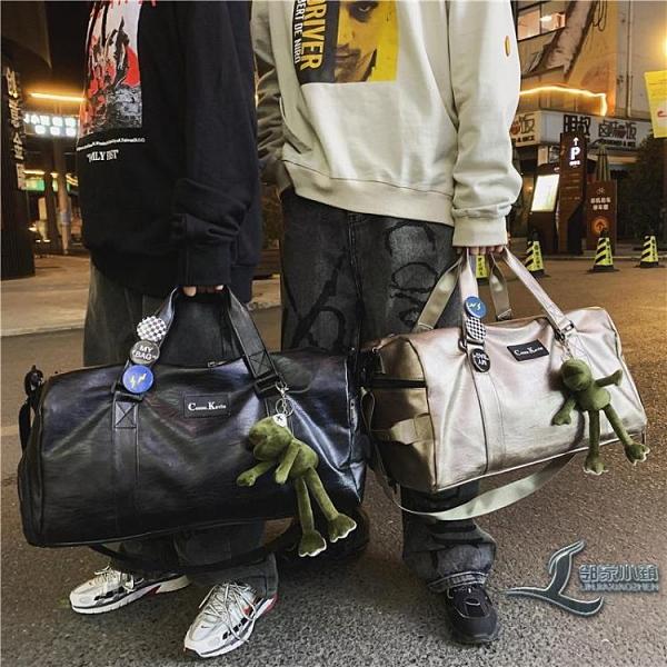 旅行包干濕分離健身包側背手提行李包大容量行李袋短途男女出差【邻家小鎮】