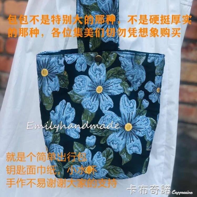 新款織物自制復古小眾法式油畫藍花提花茲扣女士手拎包 摩可美家