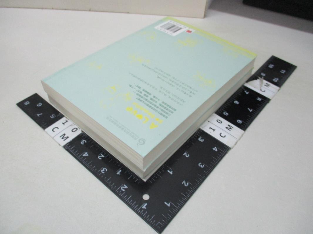 【書寶二手書T1/一般小說_B4E】致我們單純的小美好_上下本合售_Zhao Qianqian