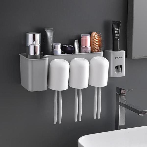 牙刷架 牙刷置物架免打孔漱口刷牙杯掛擠牙膏神器衛生間壁掛牙具收納套裝【幸福小屋】