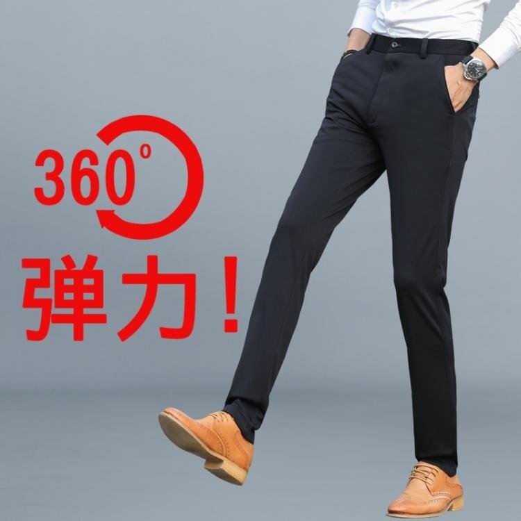 秋季彈力西褲男士休閒長褲子厚薄款修身直筒商務正裝黑色西裝男褲