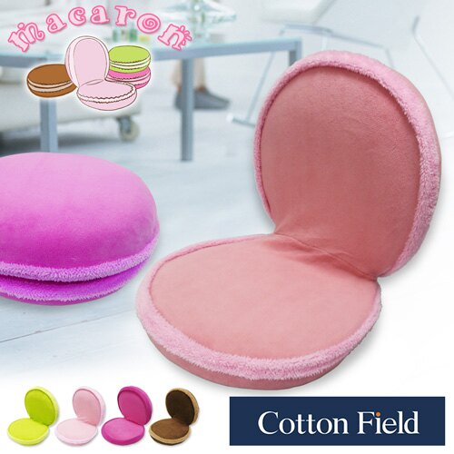 ★★  NG商品出清  ★★ 馬卡龍造型多功能折疊椅-蜜粉色
