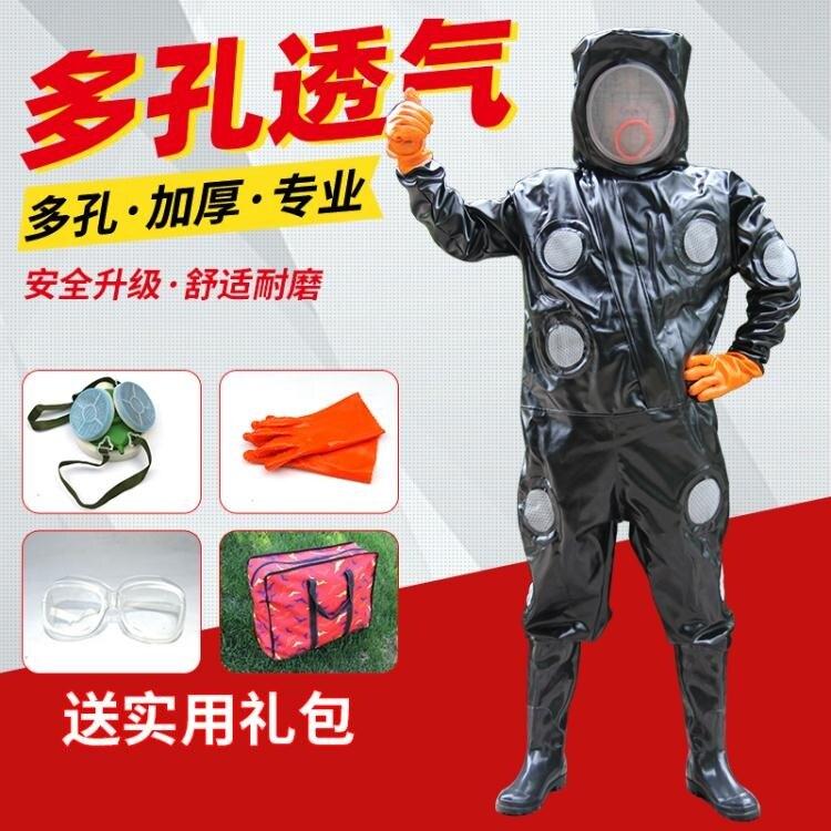 馬蜂衣服專用連體防蜂衣2020防護服男款全套透氣加厚散熱捉胡蜂衣
