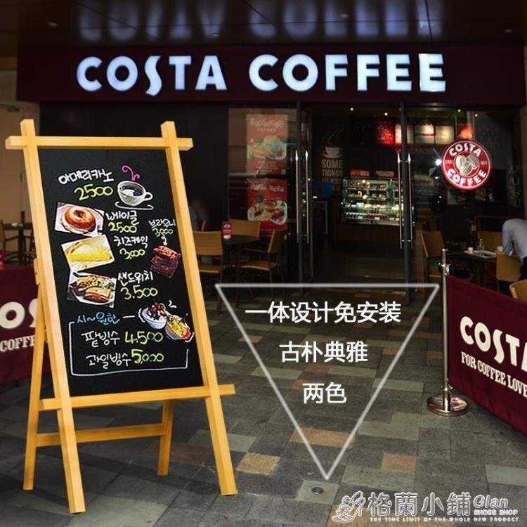 復古做舊立式手寫廣告小黑板 創意造型咖啡館餐廳菜單手寫宣傳板
