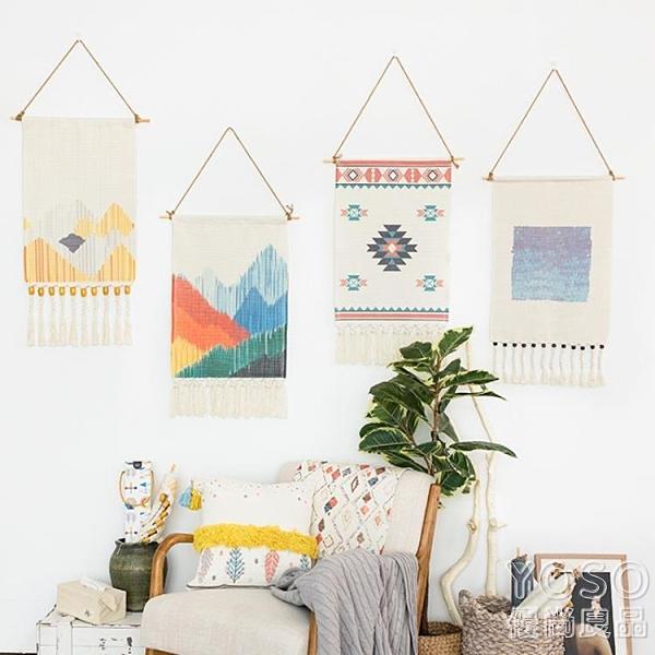 墻飾 臥室掛毯壁毯壁掛床頭民宿裝飾畫背景布ins掛布墻布網紅北歐編織 快速出貨