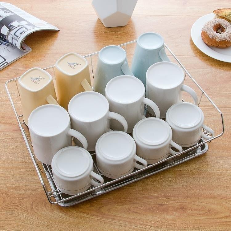 杯架家用水杯茶具置物收納籃廚房不銹鋼帶托盤啤酒杯晾曬瀝水籃