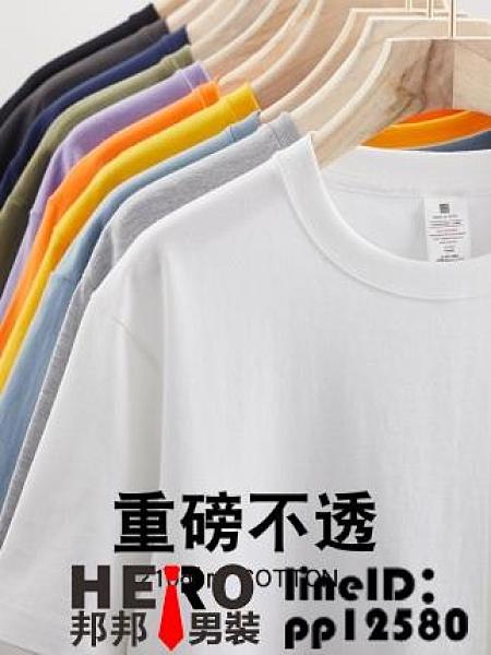 素色白重磅短袖t恤春夏季男士寬松體恤情侶上衣服半袖打底衫男裝大碼大號34XL品牌【邦邦男裝】
