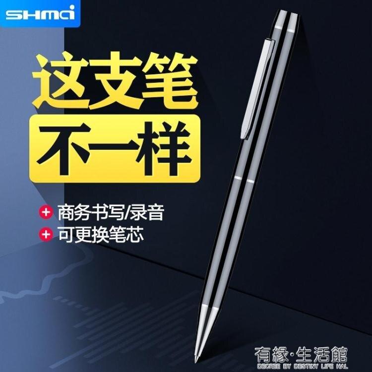 升邁T50筆形錄音筆小隨身專業高清降噪大容量 商務會議上課用學生錄音器寫字錄