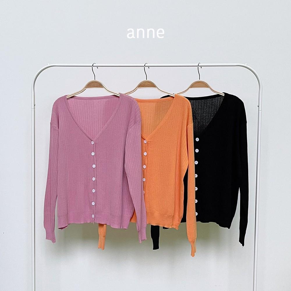 【anne】A0060 坑條針織罩衫 冷氣房小外套 韓版慵懶修身 顯瘦長袖針織外套 V領單排扣 長袖上衣女