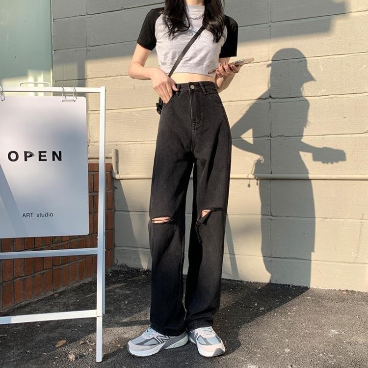 黑色高腰破洞直筒牛仔褲女春秋2021新款寬鬆顯瘦垂感闊腿拖地褲潮 韓語空間