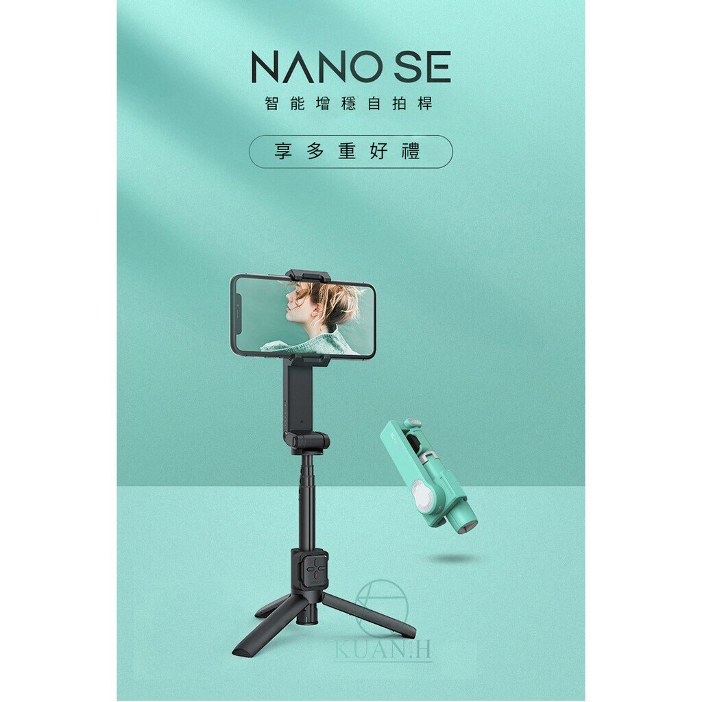 【台灣現貨含保固】 MOZA NANO SE 附遙控器 自拍桿穩定器 自拍桿 穩定器 單軸穩定器 手機穩定器 魔爪穩定