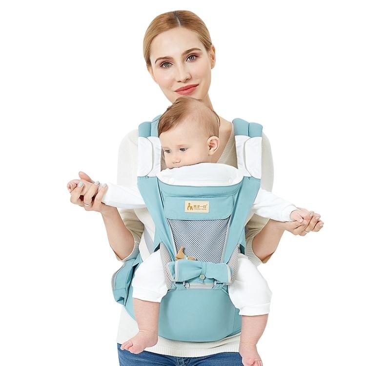 腰凳背帶四季多功能通用透氣輕便坐凳腰登新生兒小孩抱帶