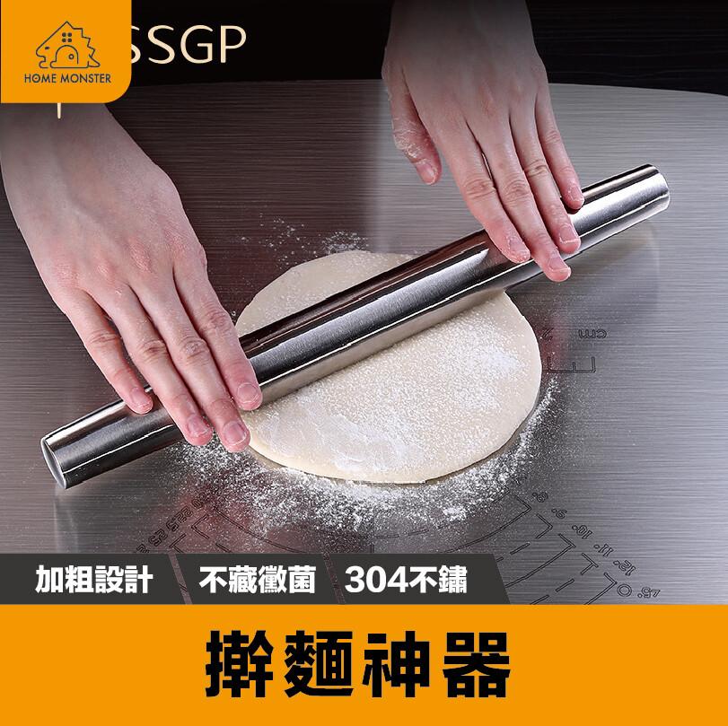 烘焙必備擀麵棍 德式輕奢ssgp 304不銹鋼擀麵棍 兩頭尖擀麵棍 擀揉麵棒 不粘壓麵棍 擀麵棍