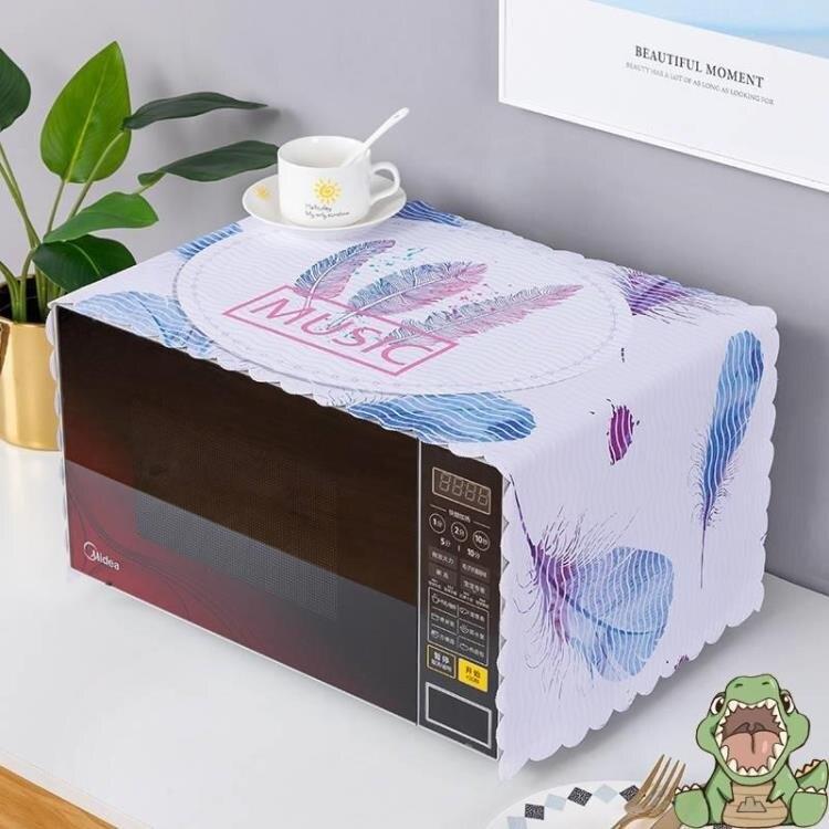 烤箱套微波爐罩防塵防油罩布藝歐式蓋巾蓋巾防水防塵罩油通用蓋布