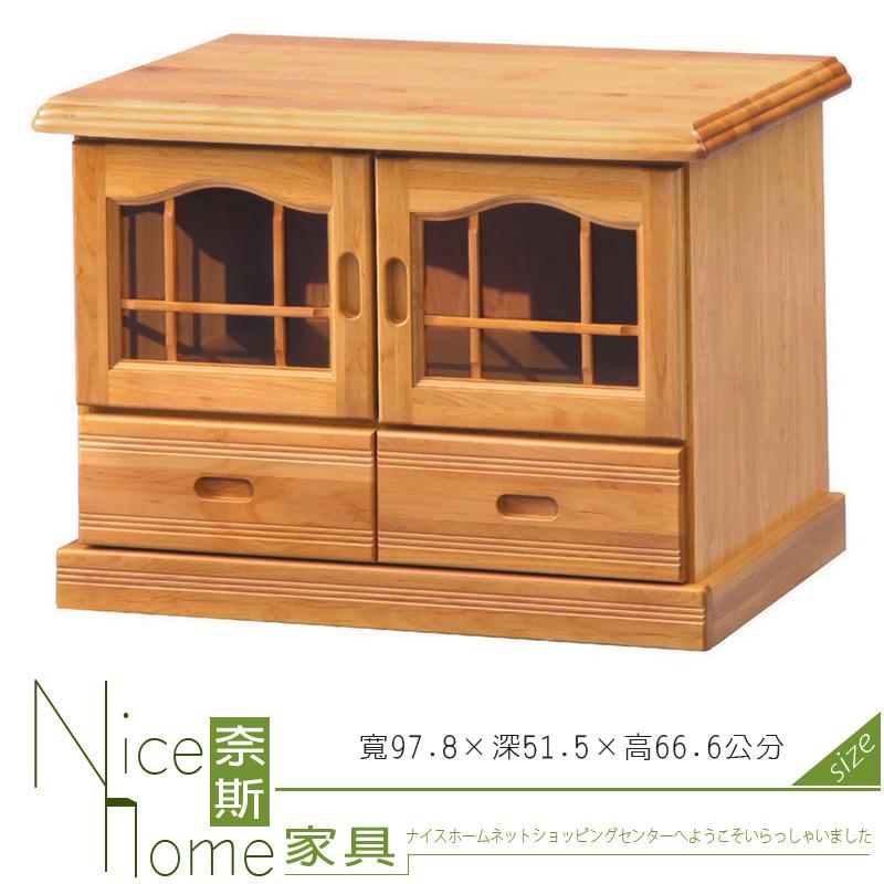 奈斯家具nice44-3-hg 正赤陽3尺長櫃