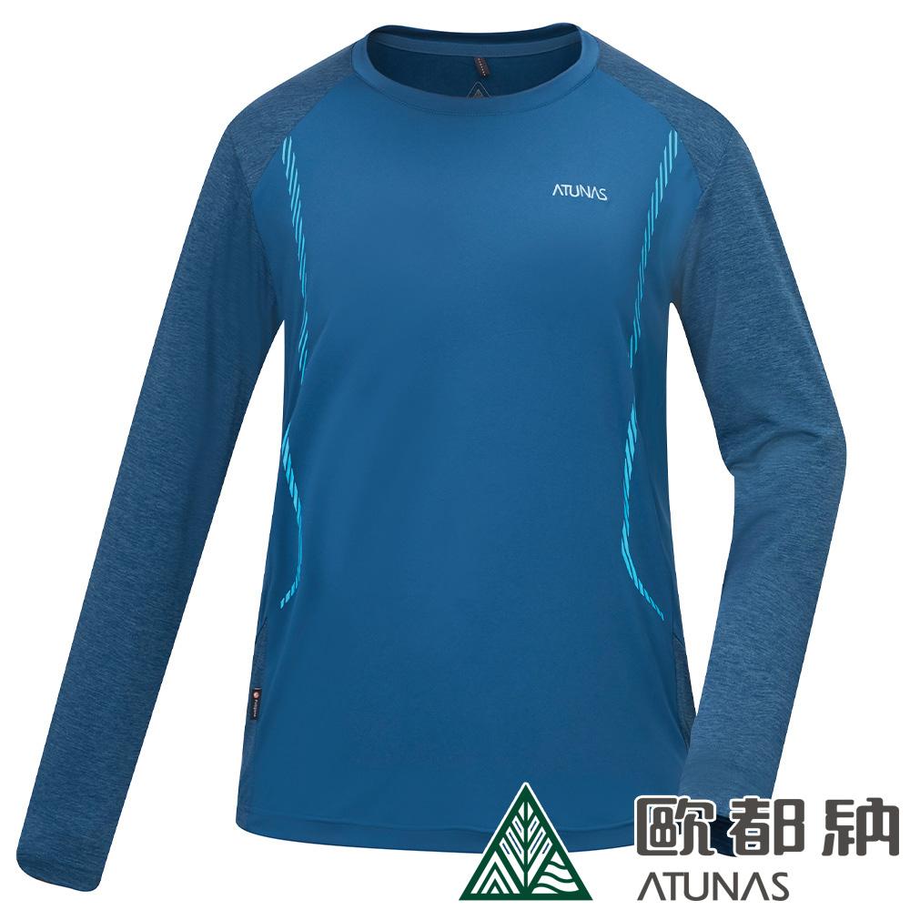 【ATUNAS 歐都納】男款抑菌長袖排汗T恤上衣 (A1TSCC01M 麻花藍/吸濕快乾/抗臭)