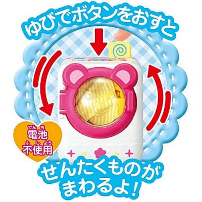 任選 日本 小美樂娃娃 小熊洗衣組 PL51516 PILOT原廠公司貨