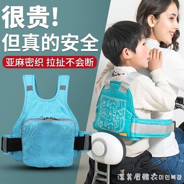 電瓶車兒童安全帶騎車帶孩子背帶電動車雙綁帶坐摩托防摔保護腰帶 美眉新品