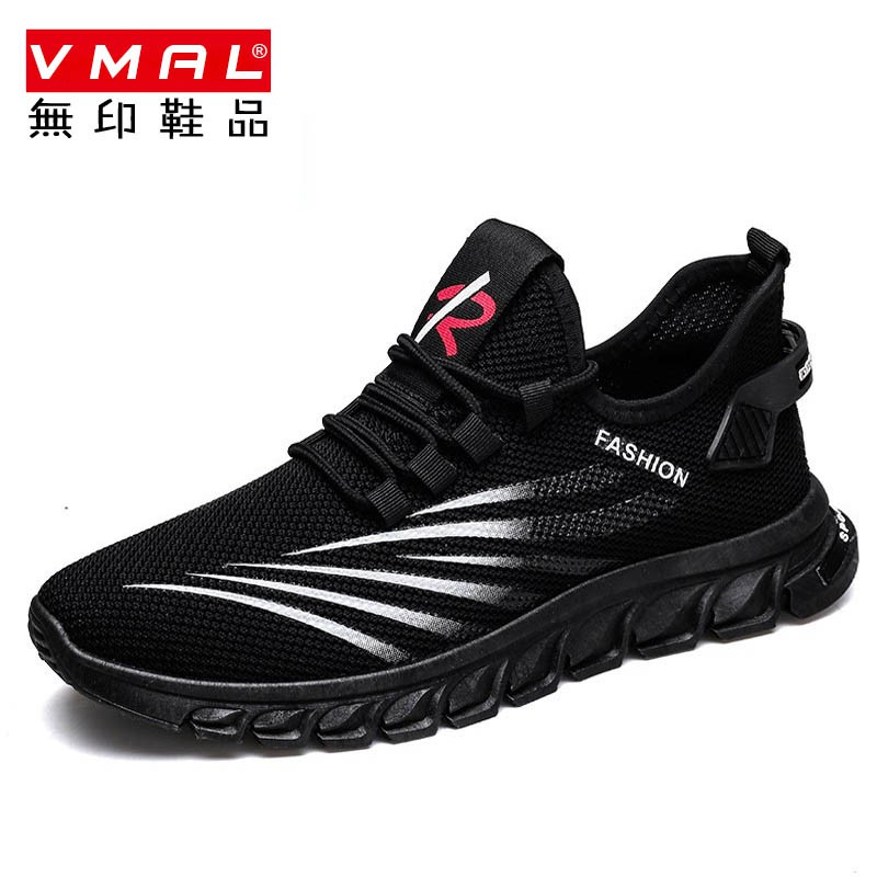 韓系潮流運動鞋 休閒跑步鞋 飛織網鞋 男潮鞋 跑步鞋 小白鞋 運動鞋 休閒鞋 男步鞋 飛織運動鞋
