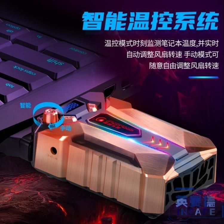 【八折】抽風式散熱器側吸式筆電風扇機靜音風冷散熱器