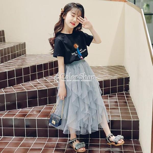 女童洋氣半身裙套裝2021新款韓版公主紗裙中大兒童時尚夏季兩件套 快速出貨